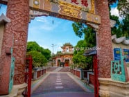 Entrance gate of Fujian (Phuoc Kien) Assembly Hall in Hoi An Ancient Town, Quang Nam Province, Vietnam