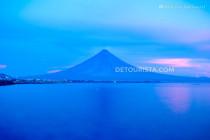 Mayon Volcano sunrise view from Legazpi City, Albay, Philippines
